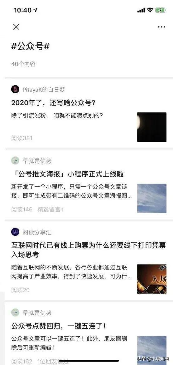微信群也有「热搜」了!「图文标签」新功能正火热内测中-微信群群发布-iqzg.com
