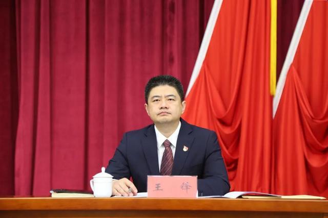 【时政要闻】中共崂山区委十二届十次全体会议召开插图2
