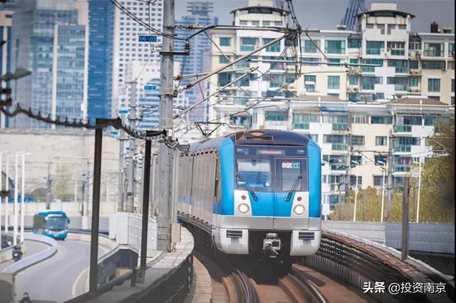 """""""链上南京""""之轨道交通产业"""
