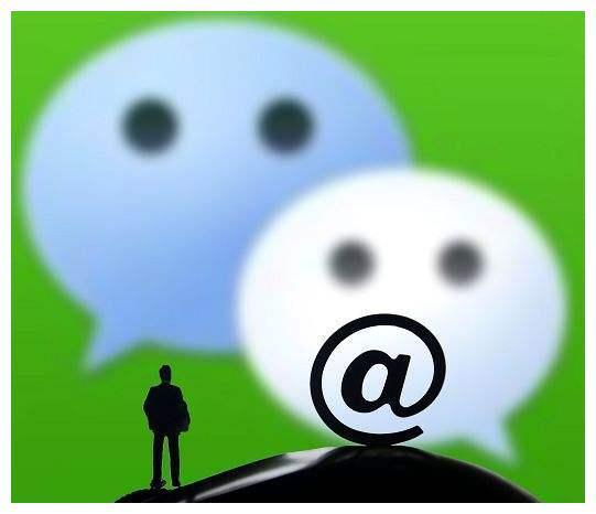 终于还是来了?微信将被禁止下载,苹果手机用户该怎么办?