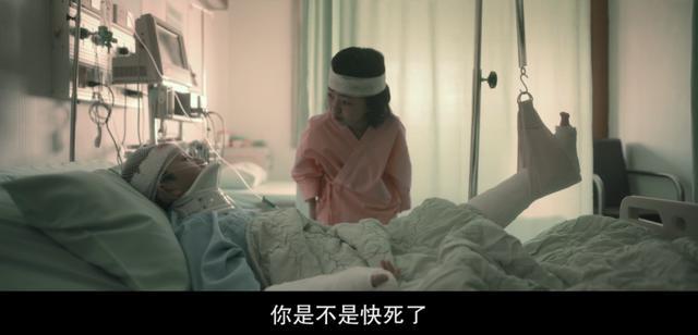 今年的华语爱情片,我只推荐这一部插图29