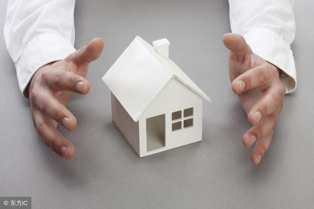 个人房屋抵押注销的流程是怎样的?