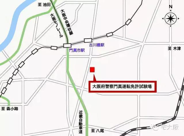 中国驾照换日本驾照攻略及日本交规常识插图(9)