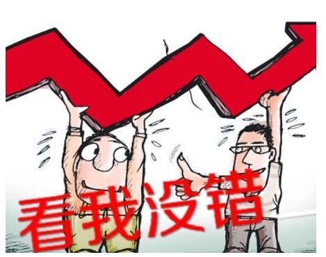 买卖股票技巧