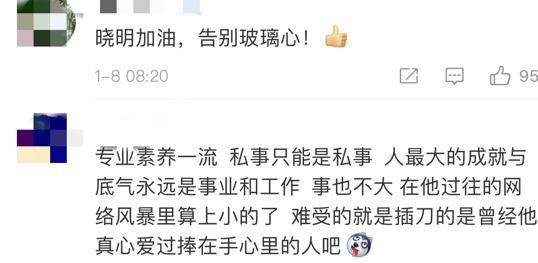 黄晓明李菲儿浪姐镜头被删,合作导演发声,称黄晓明仍在专心拍戏 全球新闻风头榜 第6张