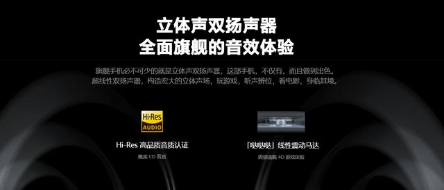 除了小米11,各价位段值得买小米Redmi新机盘点,推荐三款插图16