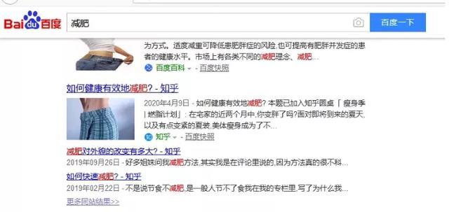 智湖赚钱训练营:0门槛,每天1小时,每月10万+副业收入课程