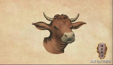 """牛字的签名,关于牛字的30句诗,除了""""风吹草低见牛羊"""",其他诗词满足对生活的全部幻想"""