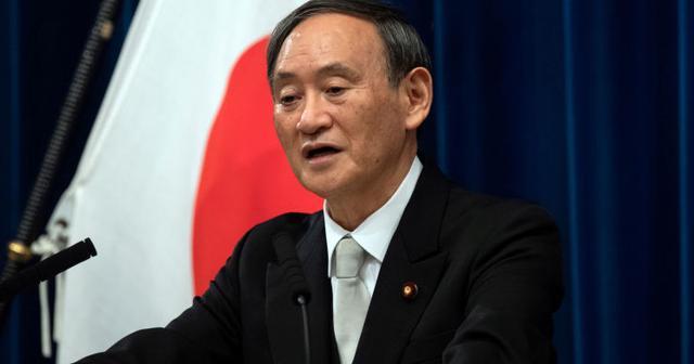 CPTPP名叫全方位与发展跨中国太平洋战略伙伴关系协约,即C