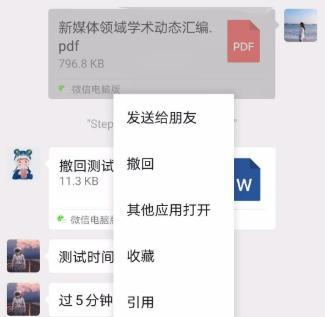 这两个新功能你会玩吗?新版微信群发送朋友圈后还可以重新编辑?-微信群群发布-iqzg.com
