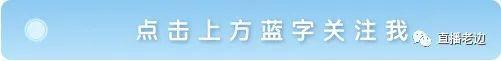 """沈阳市和平区到营口老边网红小镇""""解锁""""网红经济""""密码"""""""