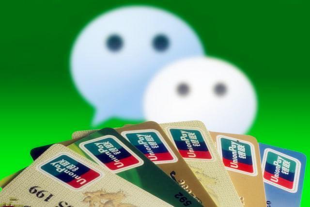 马化腾官宣喜讯,微信群再添三大功能!网友:没微粒贷的看过来-微信群群发布-iqzg.com