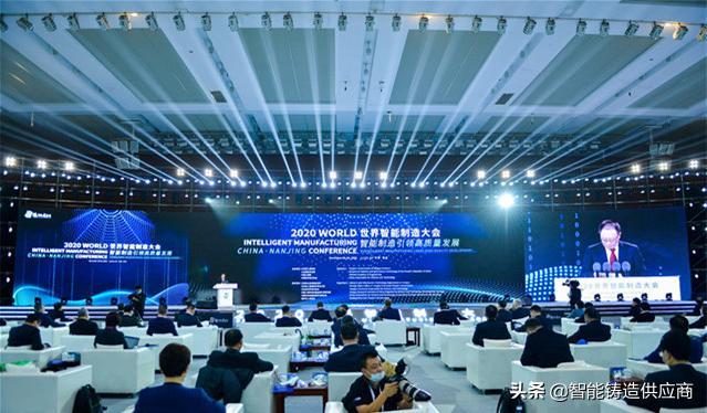 2020世界、中国智能制造十大科技进展重磅发布
