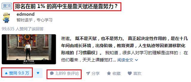 章子怡因一句话被骂上热搜,一直困扰我们的谜题是该有个说法了插图13