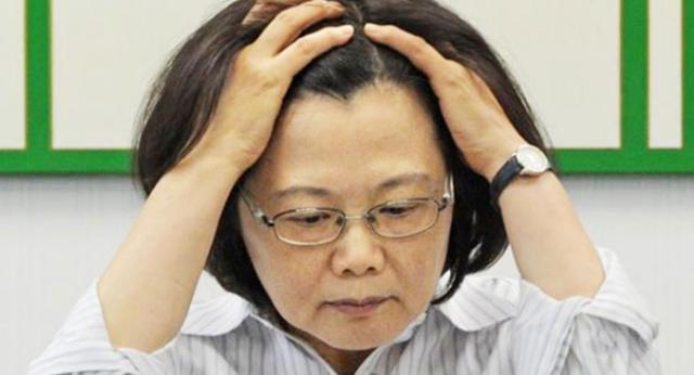 """民进党当局:绝不会""""投降""""-第1张"""