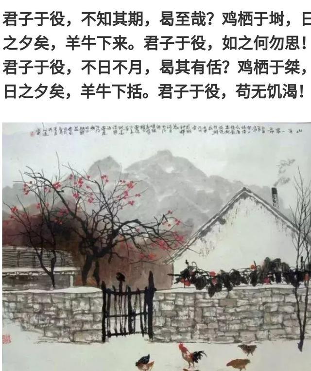 白话文,现代汉语的白话文以及普通话是怎么形成的?