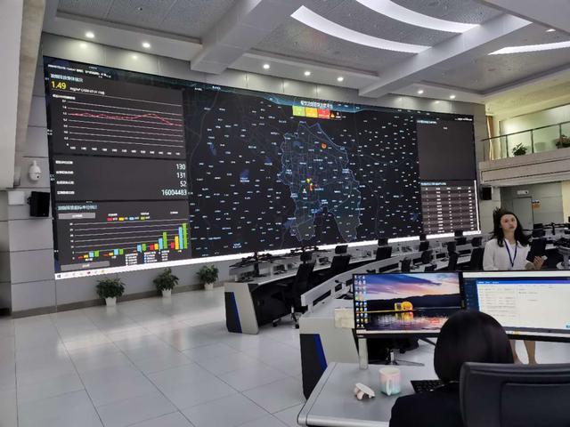 政府信息指挥中心