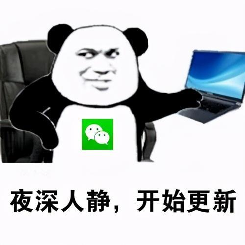 微信更新全新图标,网友们看后炸了