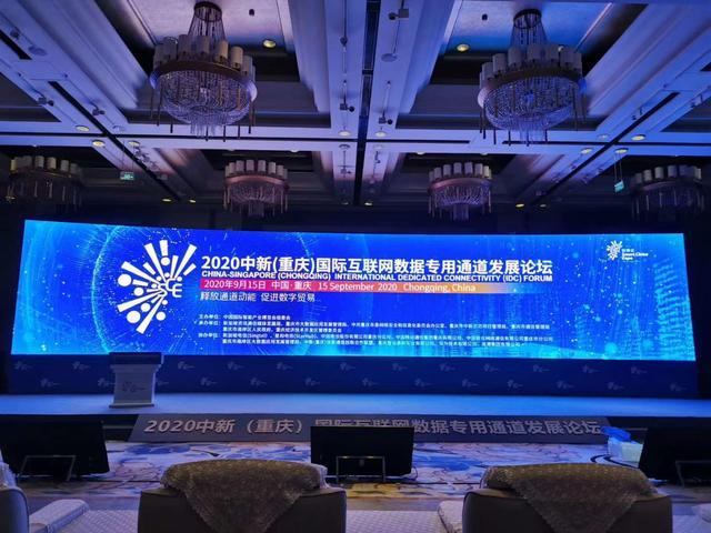 喜推科技亮相智博会,将与九竹科技携手推动全球知识经济变革