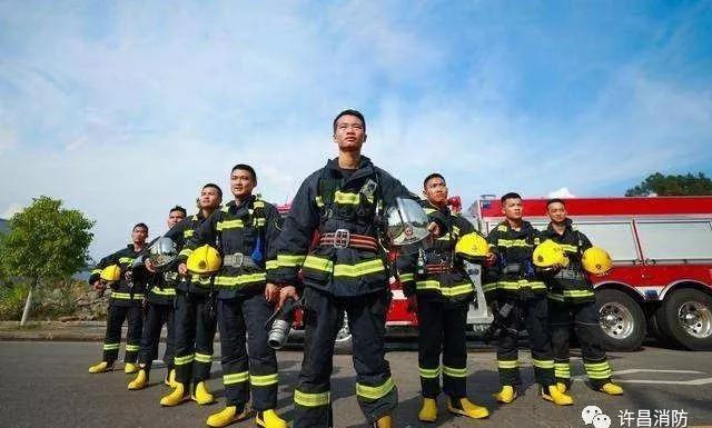 禹州市消防救援支队面向社会公开招聘15名