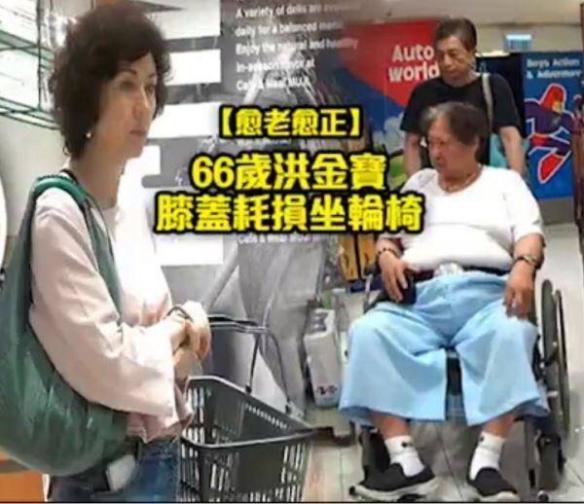 洪金宝儿媳曝公公近况,为减肥一天断食16小时?太胖只能坐轮椅 全球新闻风头榜 第4张