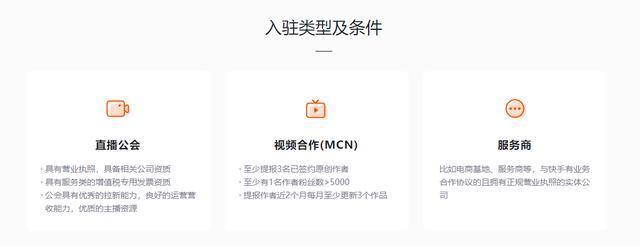 桂提克托克,净利润800-2000元,月收入70W,MCN协会将立项立案。