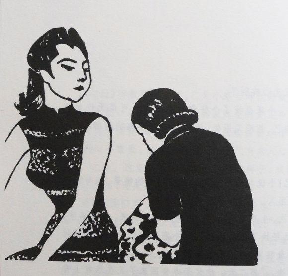 张爱玲《心经》:超脱本我的情欲,达到爱的彼岸 张爱玲经典语录 第2张
