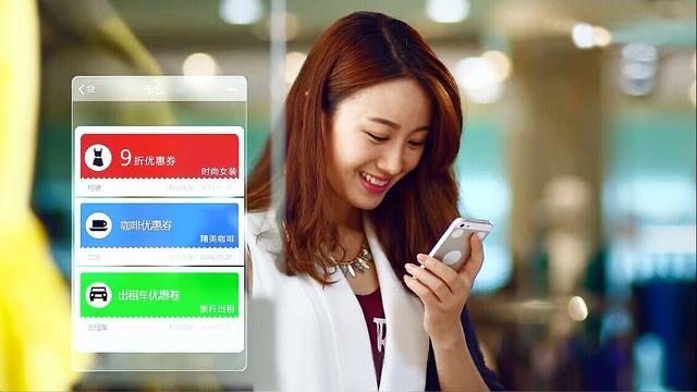 对中国应用软件下手?微信群又被白宫盯上了,华春莹连发2个为什么-微信群群发布-iqzg.com