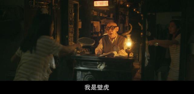 今年的华语爱情片,我只推荐这一部插图58