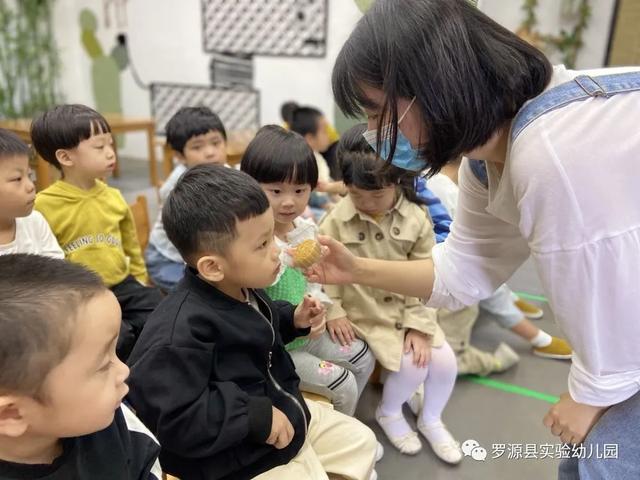 月满中秋,童享欢乐——罗源县实验幼儿园开展中秋节系列活动-服务大众健康生活