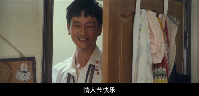 今年的华语爱情片,我只推荐这一部插图41