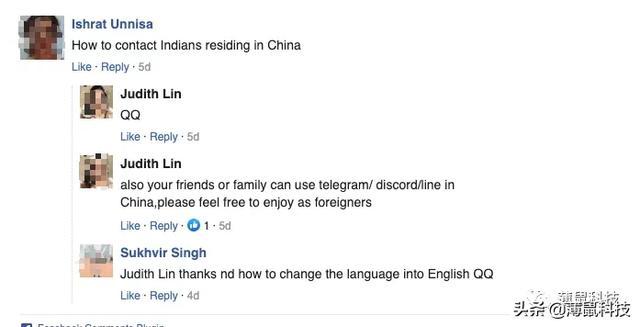微信群大全微信群被禁后印度本地用户的选择-微信群群发布-iqzg.com