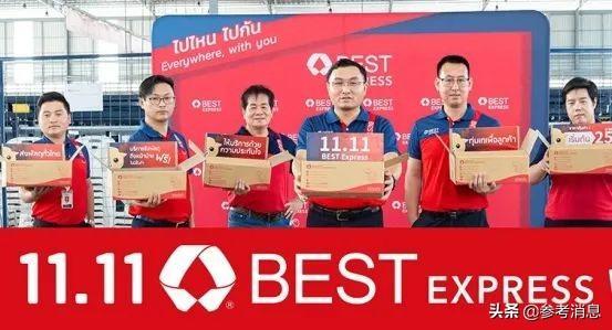 出海记︱扎根东南亚 决胜双11:这家中国企业拼了