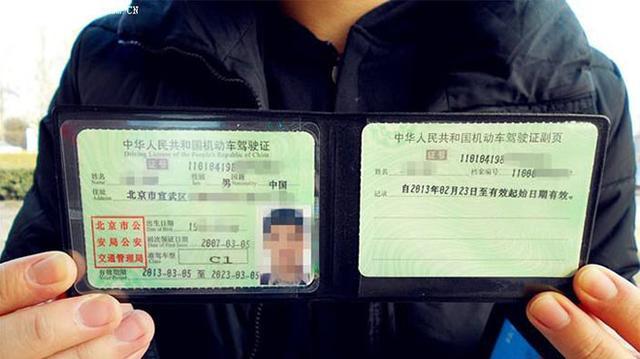 有C1驾驶证,要怎么样升级到B照?需要注意些什么吗?插图