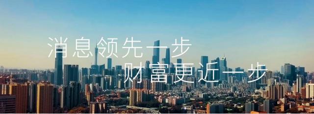 美元垄断定价权或终结!人民币国际化再加速:中国将推出铜期货
