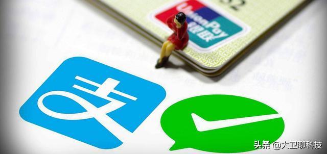 7月1日起,一个坏消息,微信群新规实行,一个好消息,支付宝补贴-微信群群发布-iqzg.com