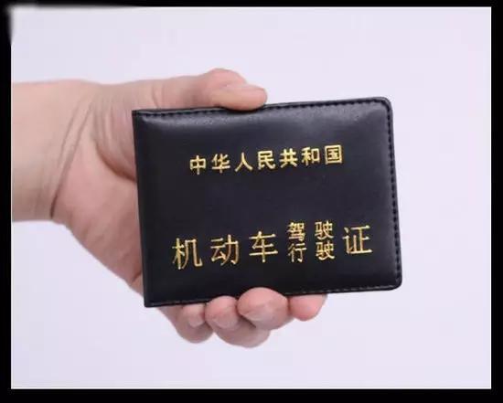 中国驾照换日本驾照攻略及日本交规常识插图
