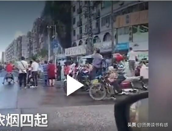 珠海路口突发大爆炸,引人深思【www.smxdc.net】