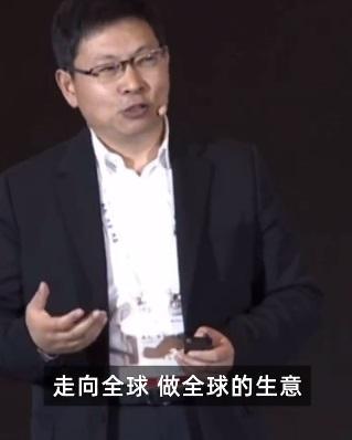 余承东谈TikTok:大部分中国互联网公司躺在中国安乐窝里挣国人钱