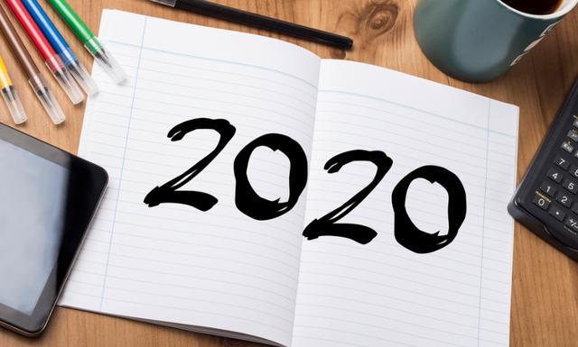 2020已过半,汽车行业困难与希望并存