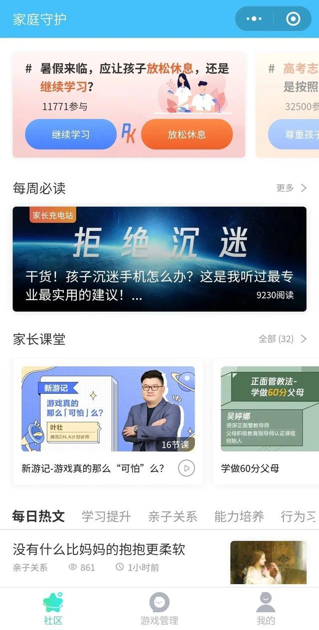 微信群又更新,6个新功能:小程序升级,发错消息撤回不用尴尬了-微信群群发布-iqzg.com