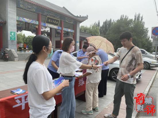 营口:惠安社区党委开展禁毒宣传活动