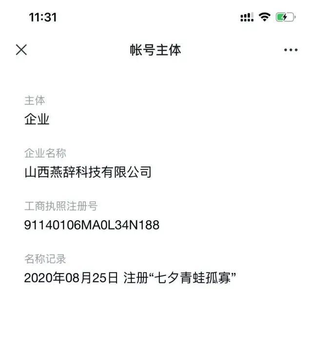 七夕蛤蟆赚钱项目拆解:日赚10w的零成本暴利套路