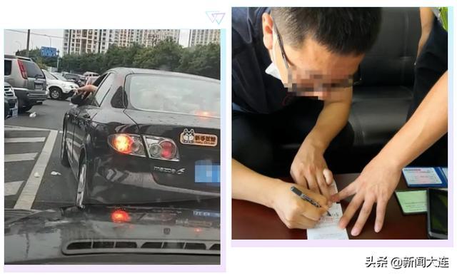 驾驶员违法 驾校也要跟着罚站示众了 看看有你母校没?插图(5)