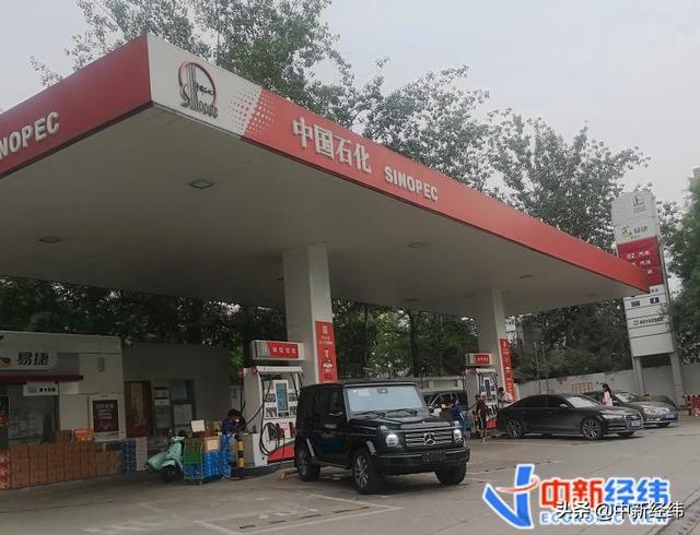 油价将迎年内第四次下调,国庆出门加满一箱油或便宜12.5元【www.smxdc.net】