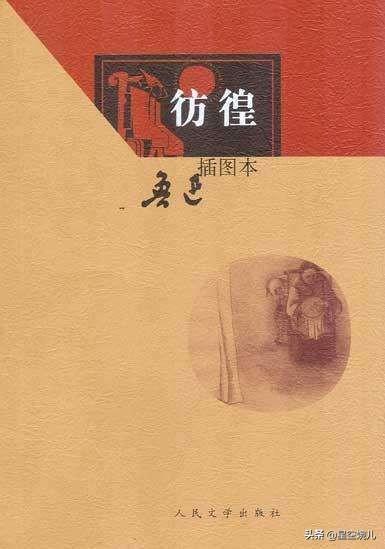 """重读《祝福》:祥林嫂才是勇于抗争的""""觉醒者"""""""