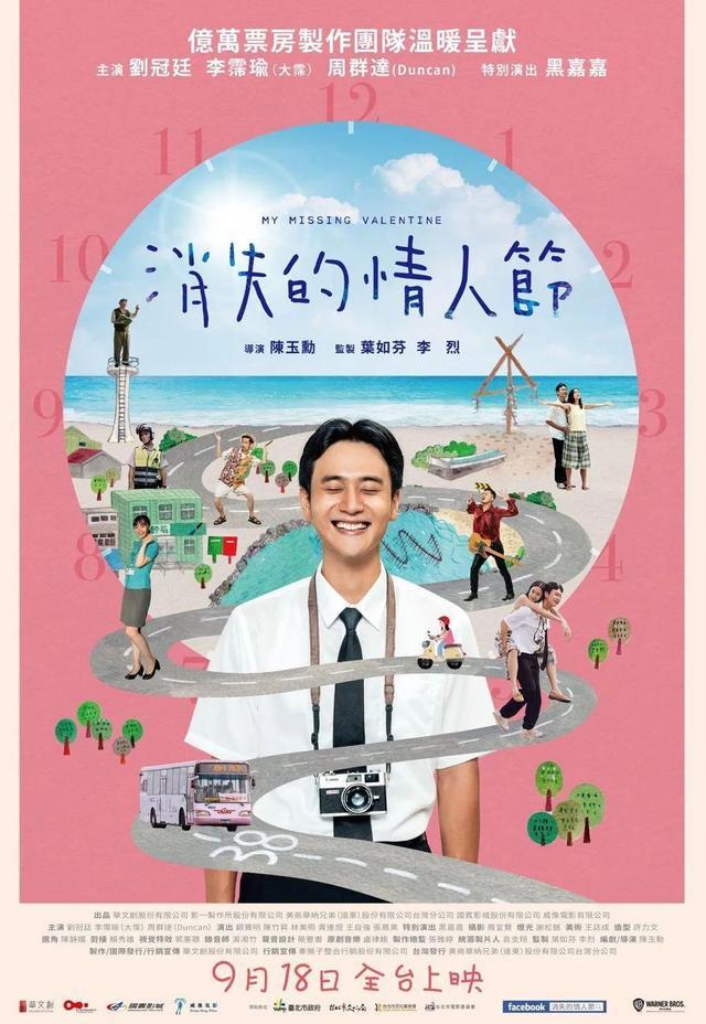 今年的华语爱情片,我只推荐这一部插图1