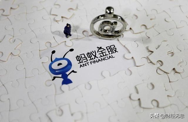 蚂蚁集团上市:一大波千万富翁将诞生,曾推高杭州城西房价-今日股票_股票分析_股票吧