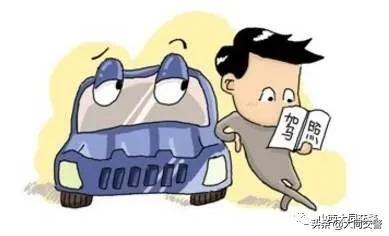 选哪家驾校好呢?来看看五月份驾驶培训质量排名吧!插图