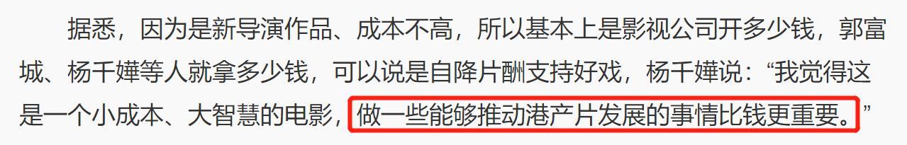 杨千嬅送平价月饼被嘲小气,自留千元贵价款,汪明荃发声帮解围-第11张